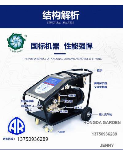 500公斤工业级380V超高压水枪水泵商用清洗机喷砂除漆除锈洗车机