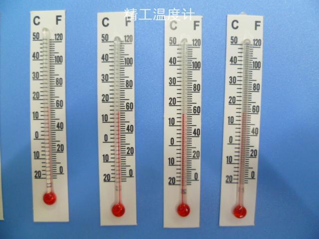 厂家直销工艺品纸片温度计便携式8.5*1.5纸板玻璃红水温度计数字室内外温度