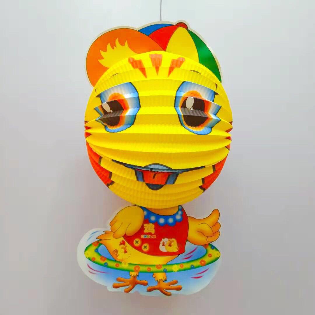 儿童手提灯风琴灯笼 中秋节卡通纸灯笼批发纯色可折叠纸灯笼