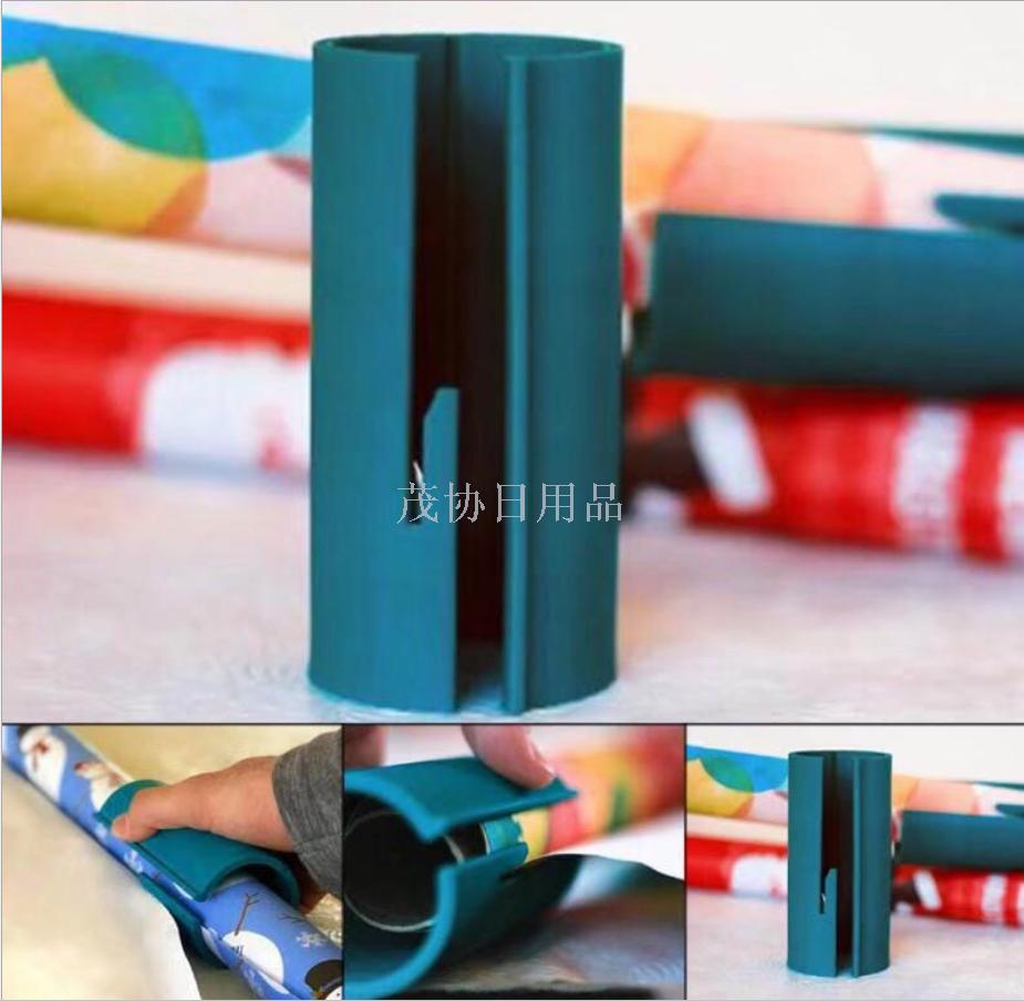 圣诞包装纸切割工具 礼品包装割纸刀割切纸器 礼品割纸机迷你圆形