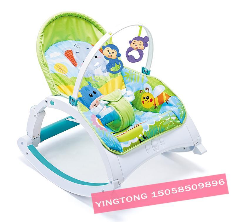 可收纳婴儿安抚摇椅 宝宝音乐振动摇椅 多功能儿童摇床