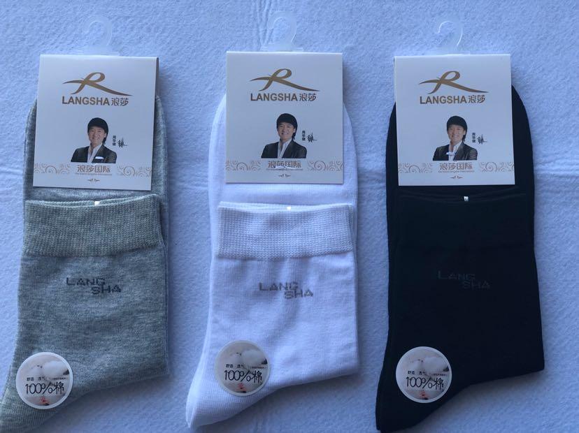 浪莎休闲男棉祙纤维含量(弹性纤维除外)100%棉