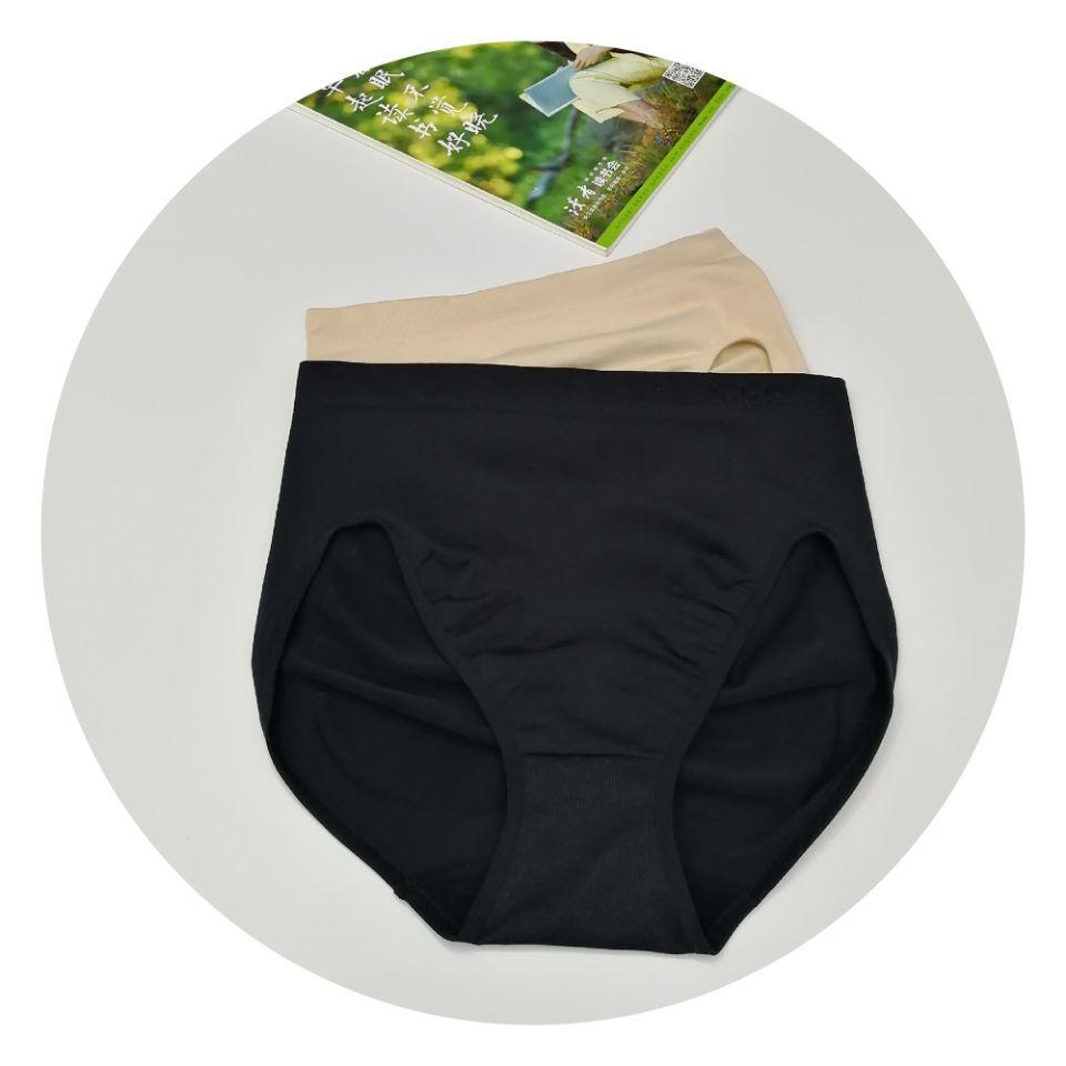 跨境货源热销女士内裤 外贸大码锦纶三角裤女士无缝内裤现货 批发