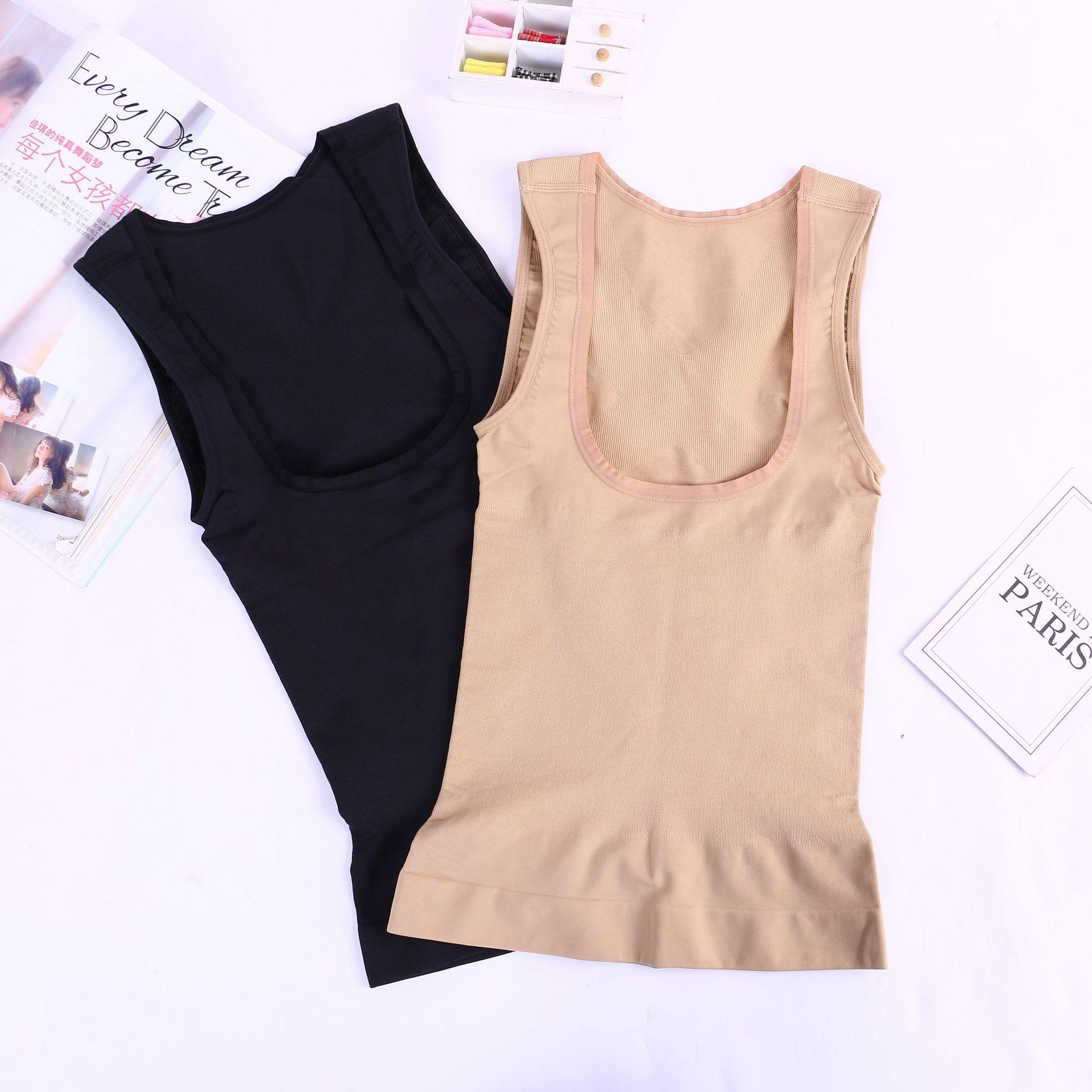 新款美体塑身背心 产后收腹美背托胸修身无缝女背心 跨境货源批发