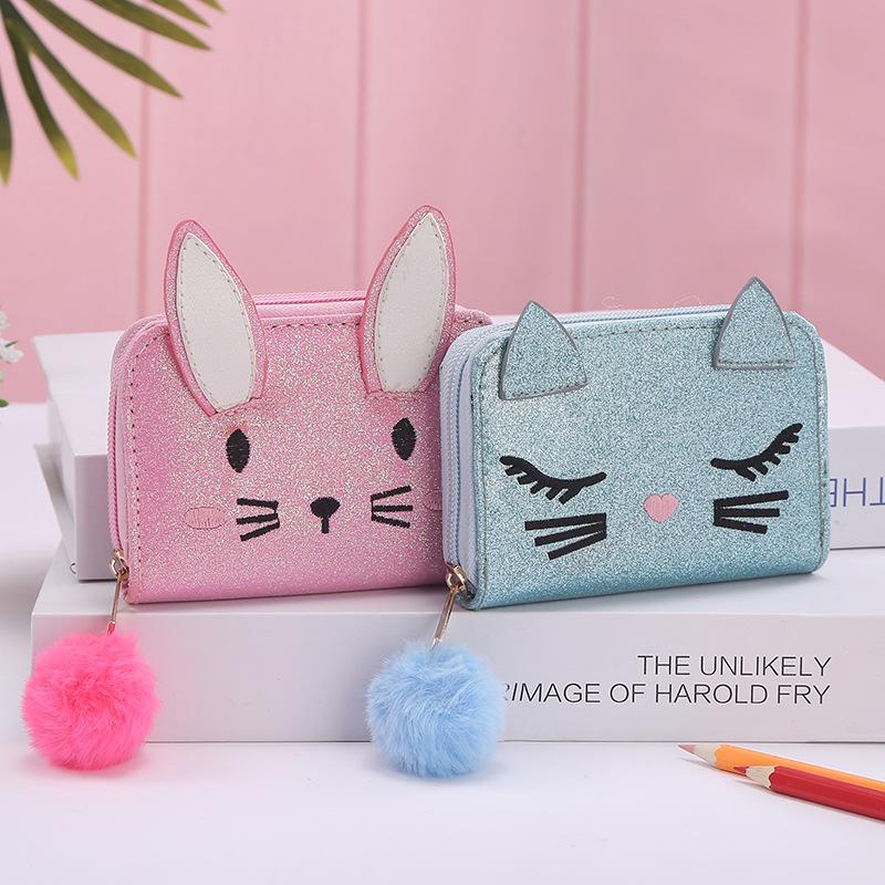金吉多新款格丽特亮粉猫咪兔子刺绣毛球PU夹层零钱包钱夹插卡票夹