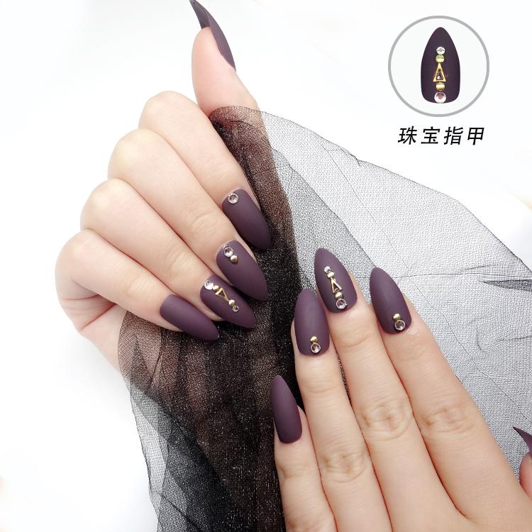 紫调姨妈色 高端哑光 雾面质感 金属钻饰 24片 自带胶