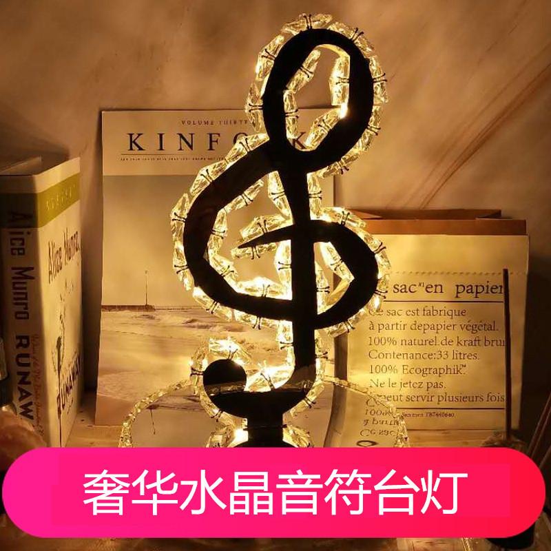 简约创意不锈钢水晶莲花台灯卧室床头灯台灯led水晶音符台灯