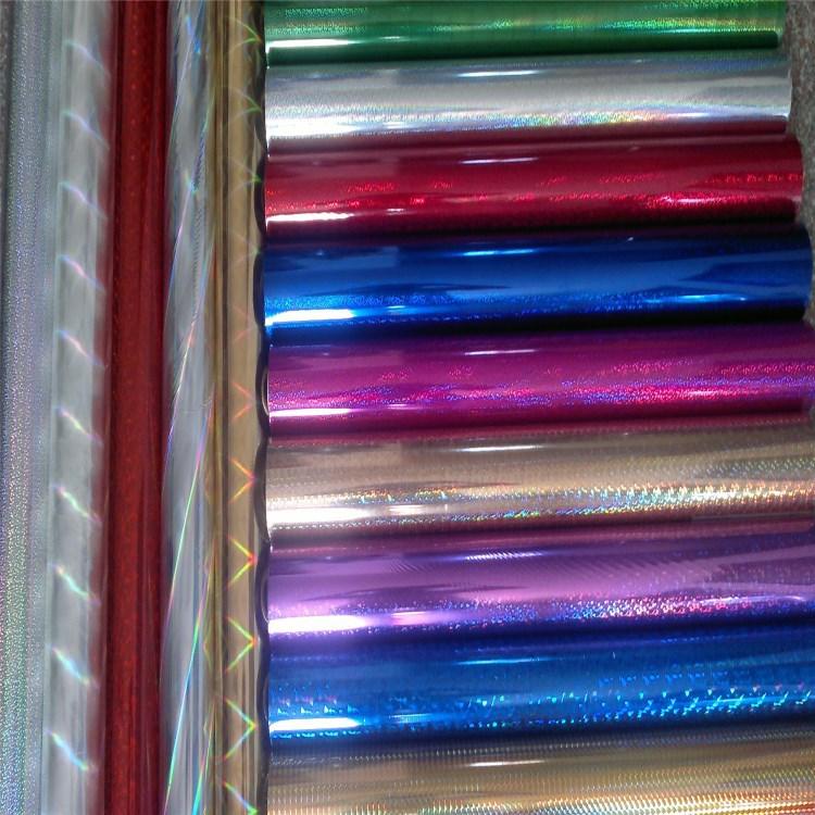 镭射彩色烫金纸 电化铝 烫金材料 烫印箔 烫印膜 烫印纸 素面