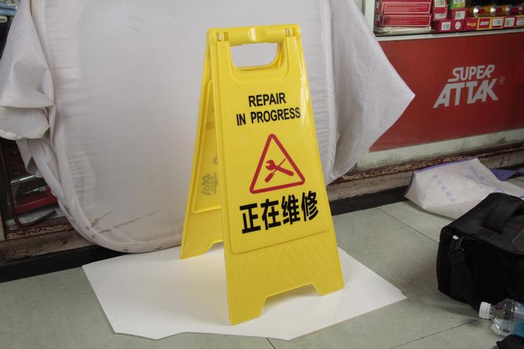 方形锥 路锥 禁止停车 人字牌 请勿泊车 小心地滑 请勿泊车