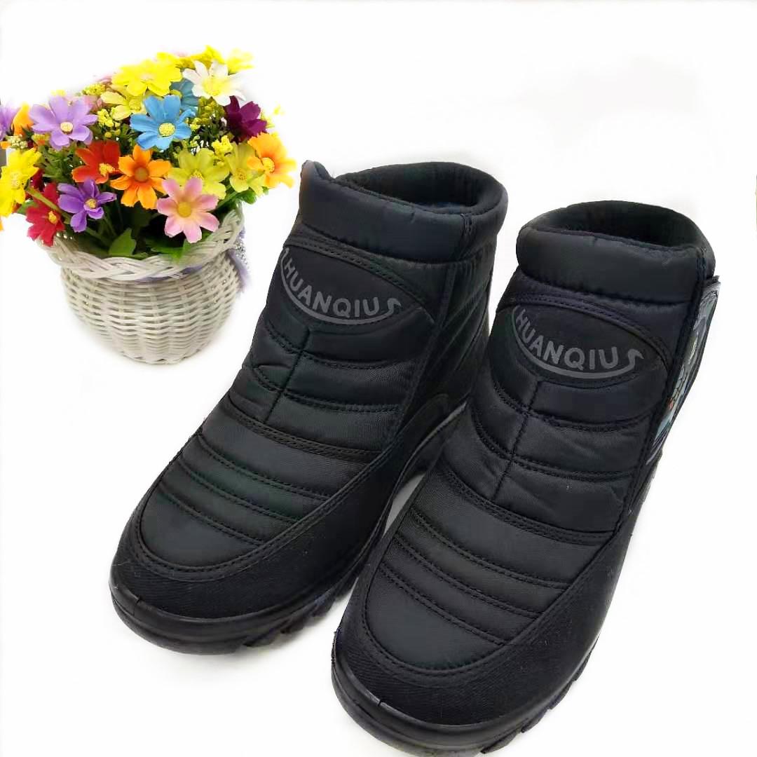 义乌好货 冬季新款加绒加厚保暖女鞋防水防滑耐磨女士半靴