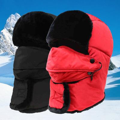 东北保暖滑雪帽护耳帽