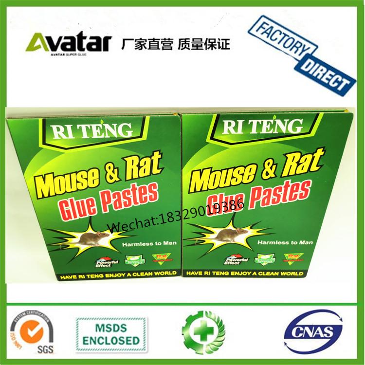 绿色老鼠板厂家 蓝色老鼠板厂家 红色老鼠板厂家 黑色老鼠板厂家