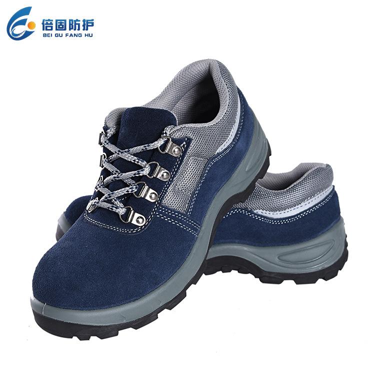 新款耐磨防护鞋防臭劳保鞋 工作防护安全鞋飞织防砸防刺穿