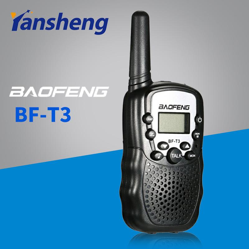 宝锋BF-T3对讲机大功率民用户外手持机工程工地迷你儿童对讲器