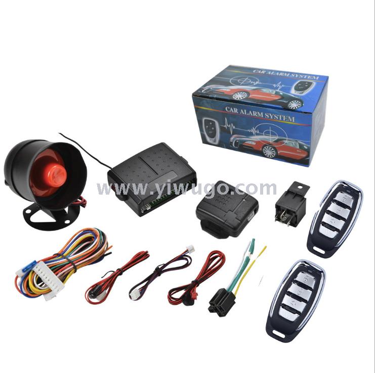 汽车防盗器带中控遥控自动锁车震动报警通用型