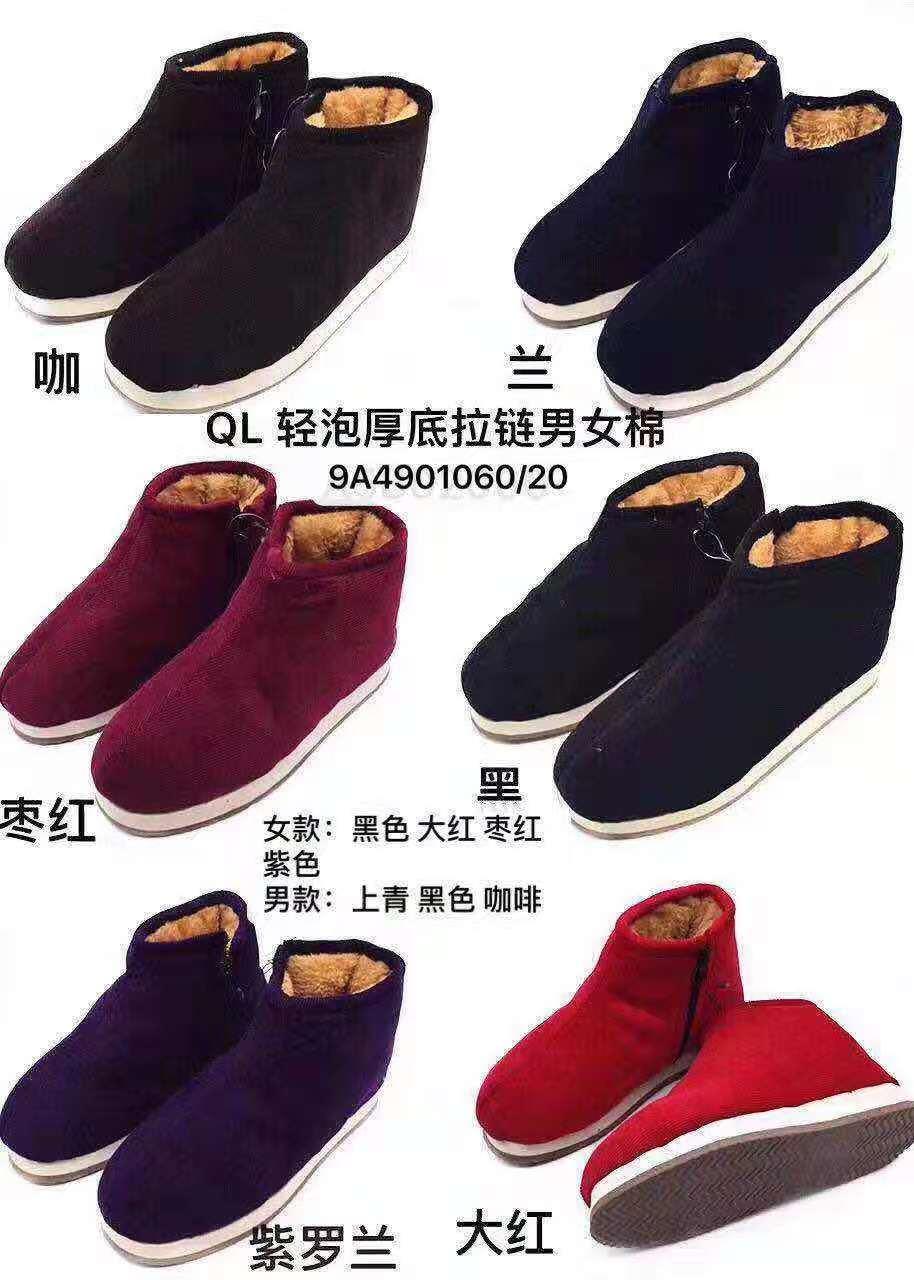 义乌好货 冬季居家中老年保暖棉鞋手工加绒加厚棉鞋男女防滑鞋