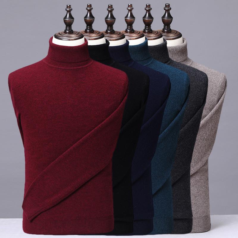 一件可下单 冬季2019新款青中年男士羊绒衫毛衣 高领加厚羊毛衫