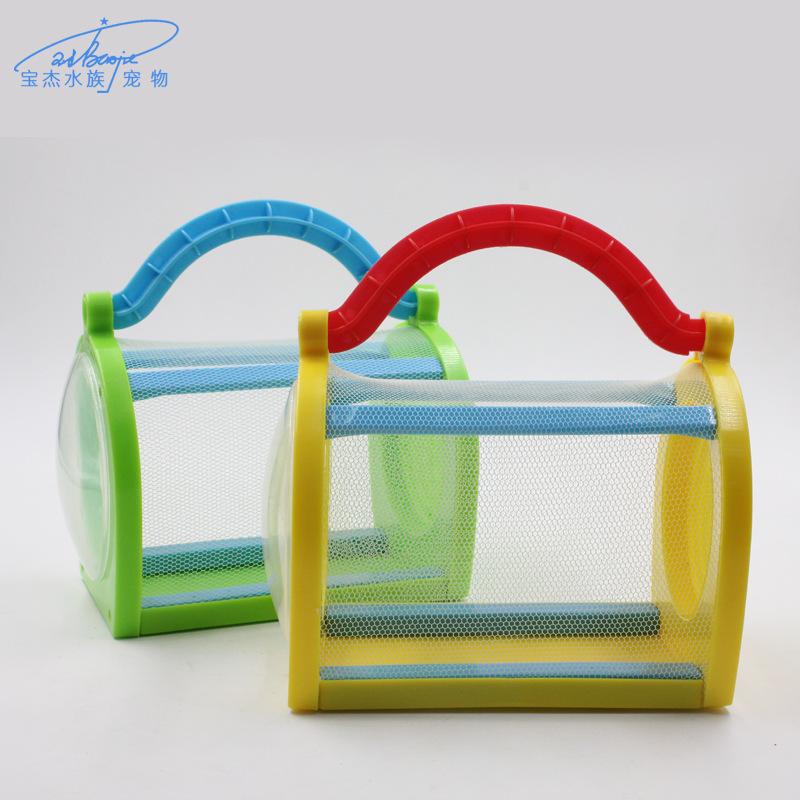 义乌好货儿童昆虫笼蝴蝶笼手提式学生实验鸟笼子观察塑料透气昆虫盒放大镜