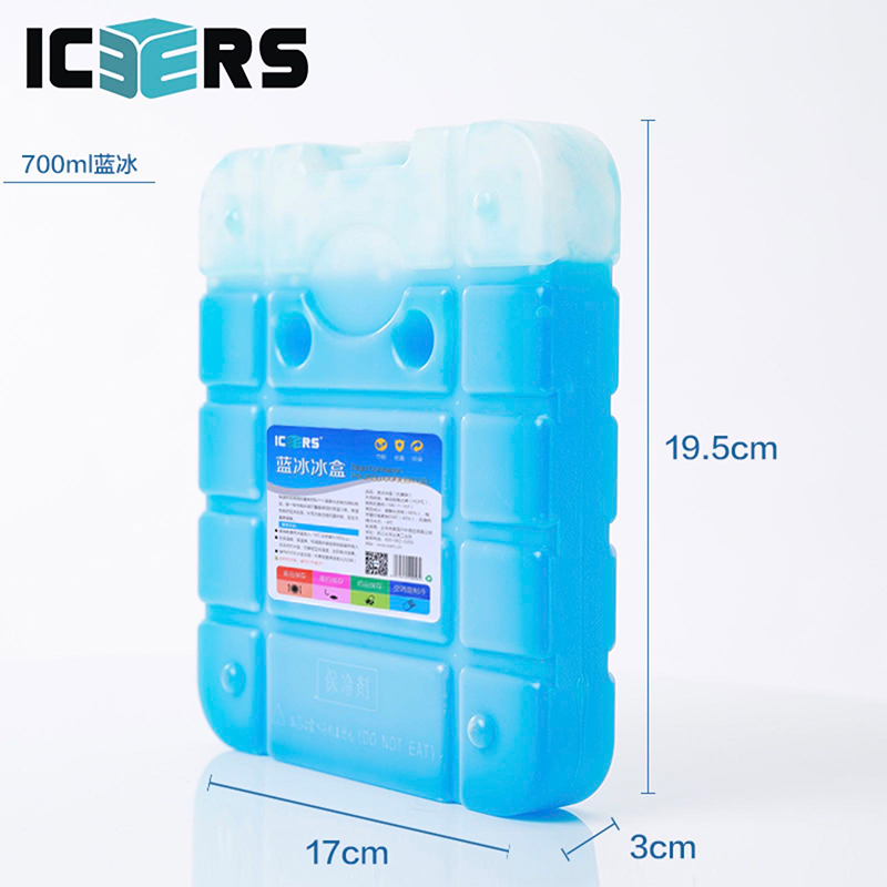 艾森斯(icers)生物蓝冰700ml 冷藏冰盒冰排冰袋生鲜配送户外保温