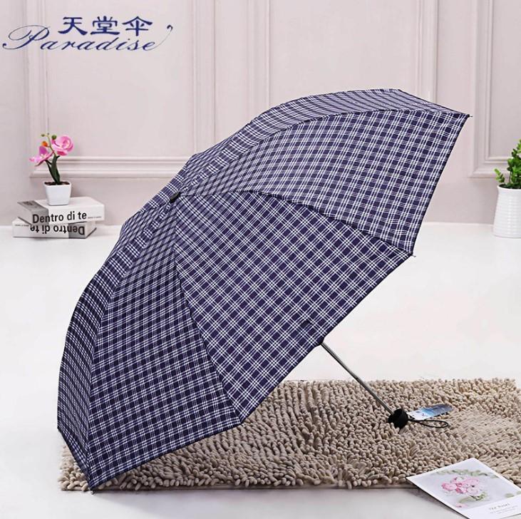 厂家直销2019新款格子天堂伞隐格三折晴雨伞 两用男女生现货