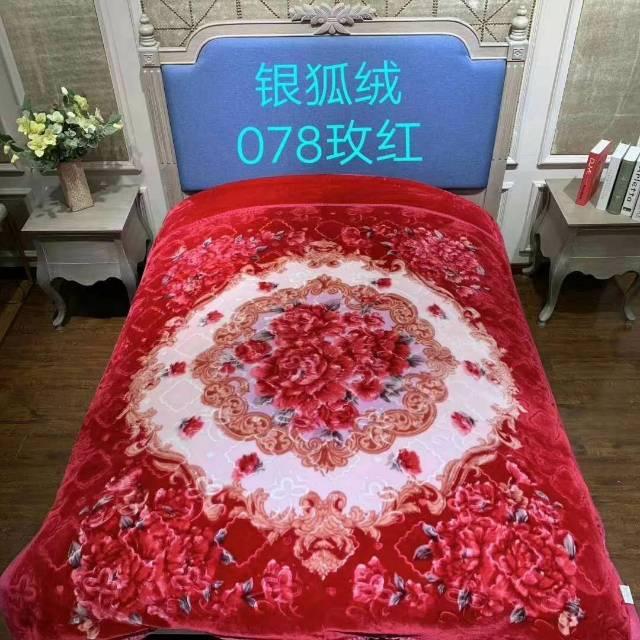 义乌好货,高端印花银狐绒绒毯毛毯成人毯。