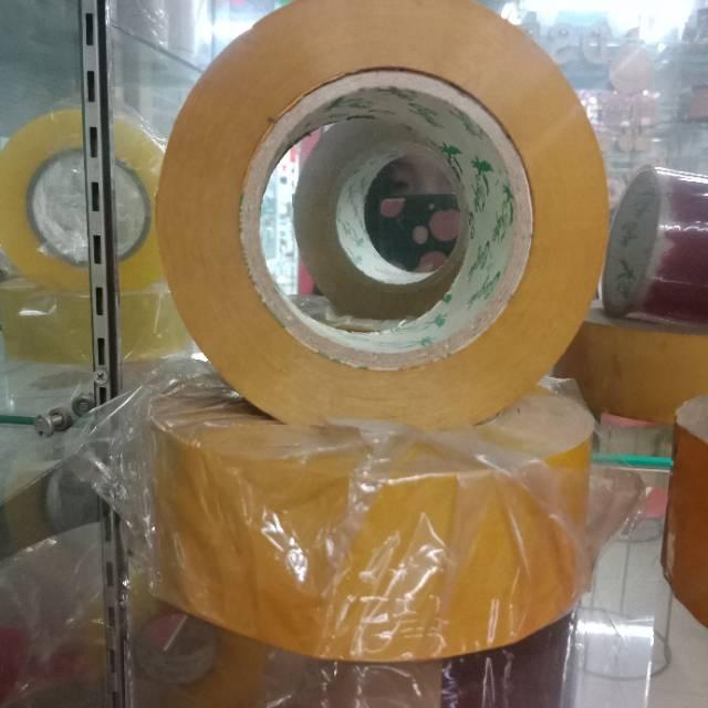 黄色胶带6厘米宽封箱打包胶带