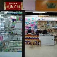 义乌市怡佳卫生用品有限公司