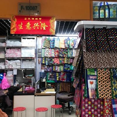 东阳市杨航编织袋厂