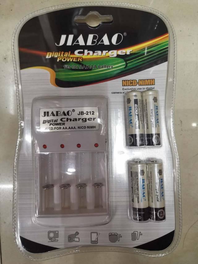 佳宝佳宝充电电池5号锂电快充五七号AA大容量通用充电器JB212