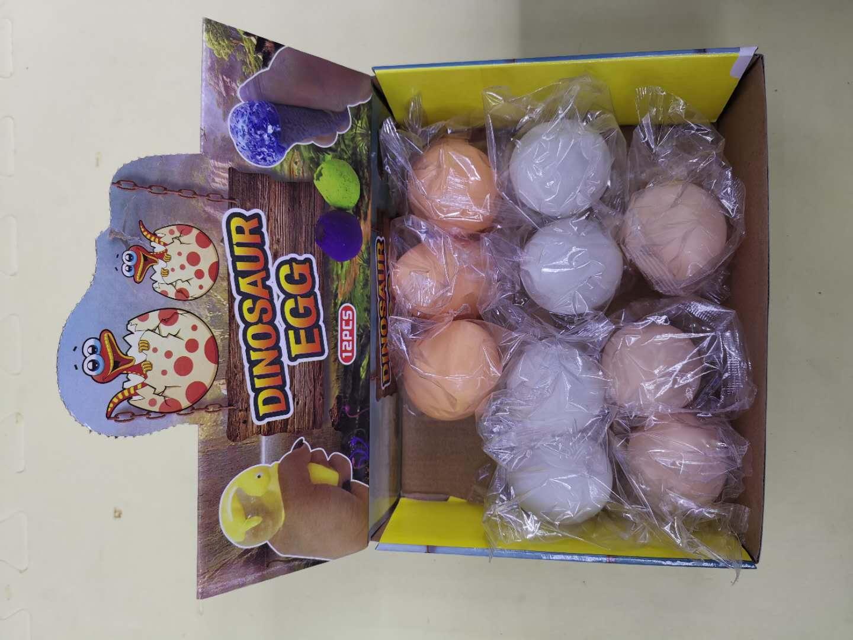 创意减压新款粒子发泄球捏捏乐泡珠解压恶搞发泄水球玩具鸡蛋