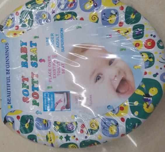 7019儿童宝宝扶手坐便器柔软男女宝宝坐便器垫马桶圈婴幼儿训练坐便器