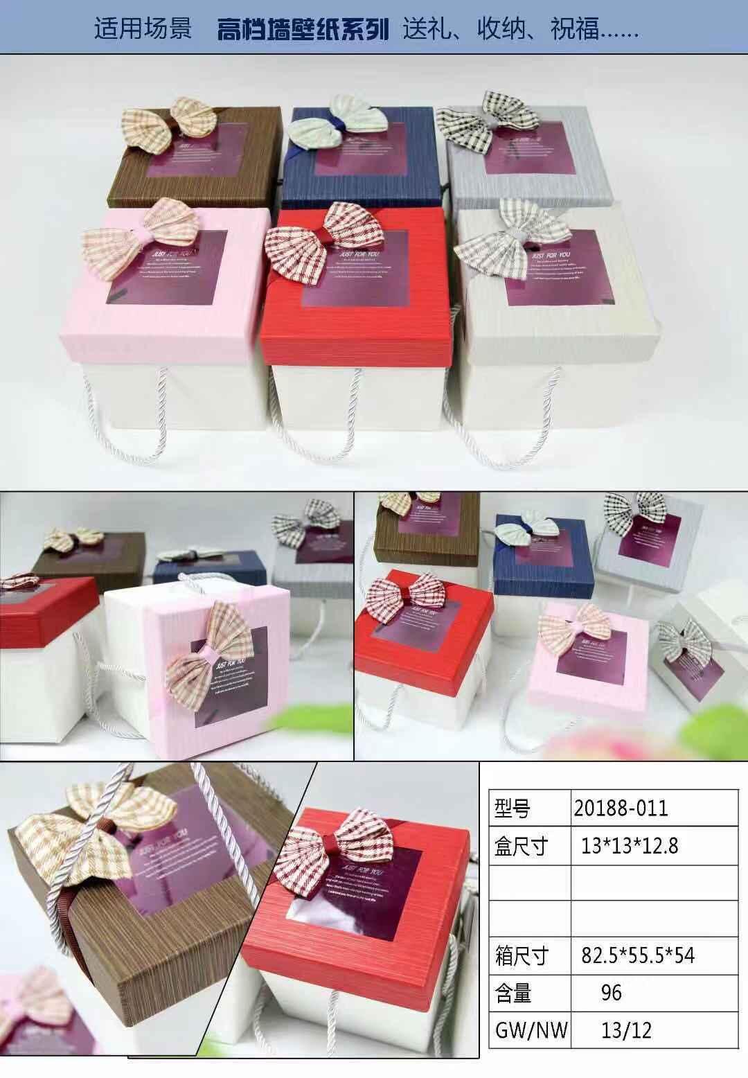 厂家定做超大号礼品包装盒圣诞礼物窗活动堆头道具摆设装饰礼盒