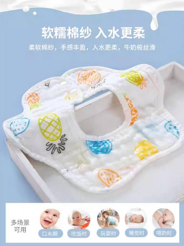 婴儿彩棉花瓣防水围嘴 特价宝宝纯棉360度旋转围兜吃饭兜口水巾