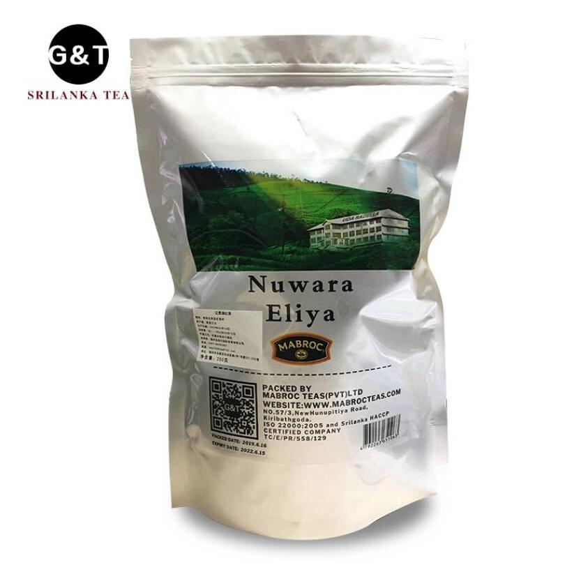 G&T斯里兰卡原装进口努沃埃利亚红茶叶250g