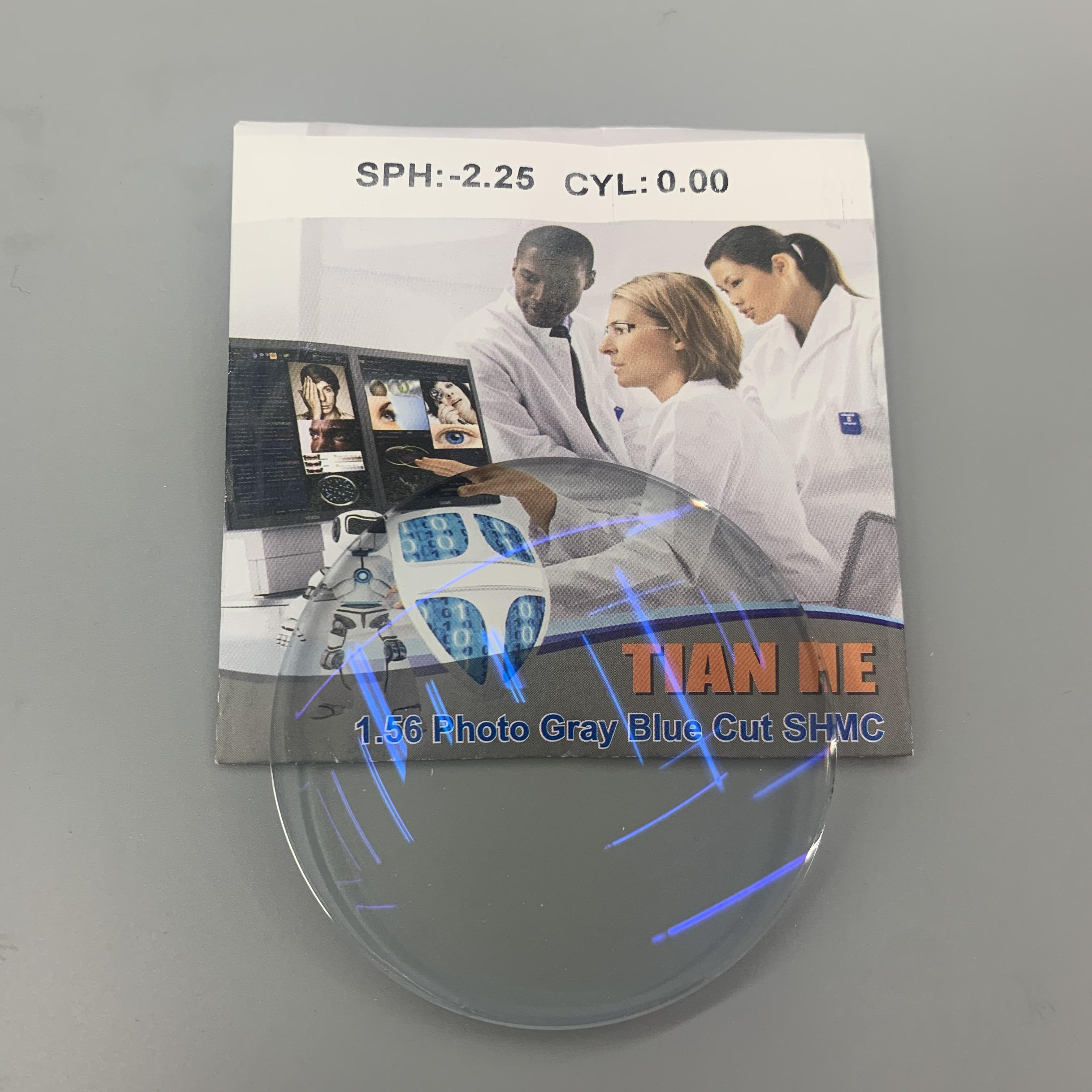 近视配镜镜片1.56树脂变色镜片(灰/茶)防紫外线防蓝光太阳镜