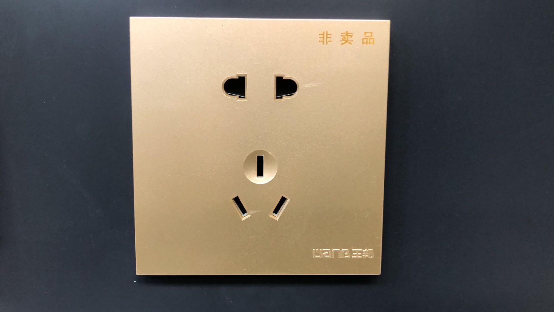 王邦五开插座面板香槟金电源插座面板多孔开关