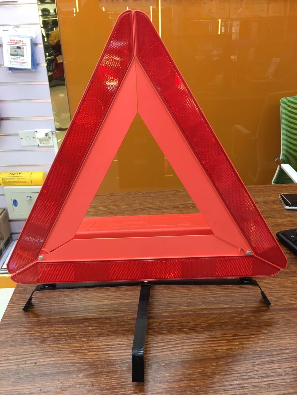 三脚架警示牌汽车载三角架反光折叠停车用警告标志小车辆安全专用