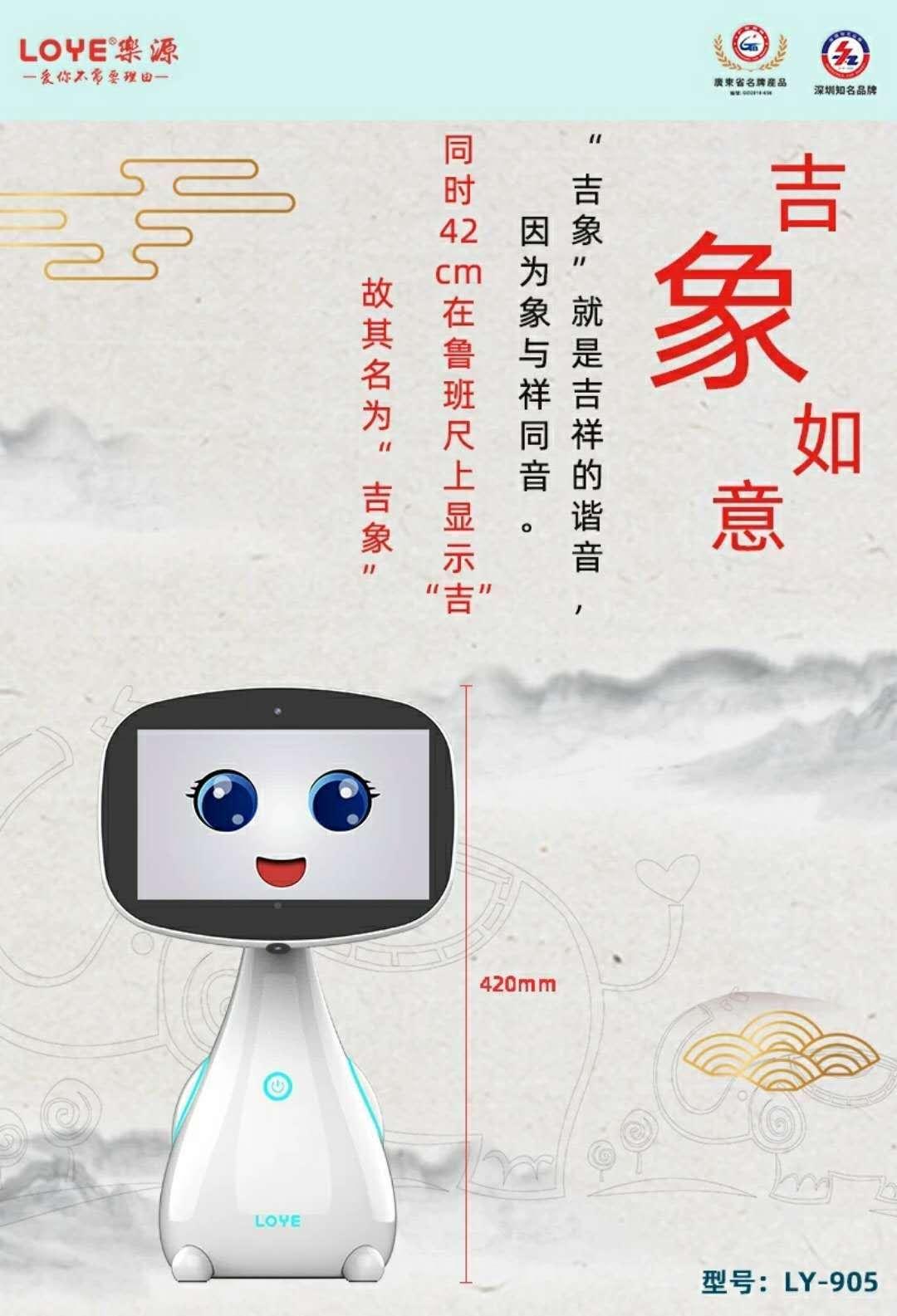 儿童智能机器人早教机WiFi版护眼学习机0-3-12岁启蒙益智婴幼儿小学课程同步