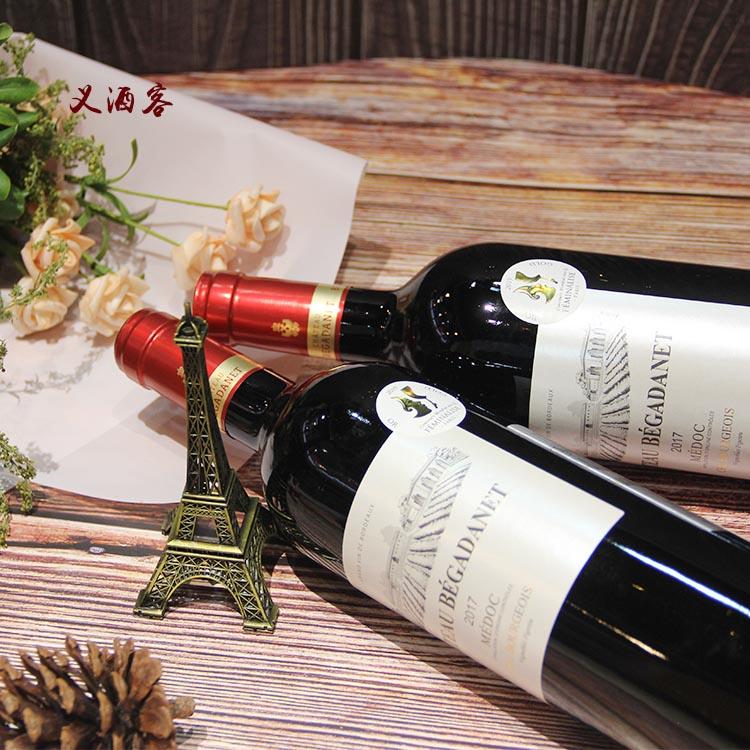 法国贝卡塔瑞庄园瓶葡萄酒