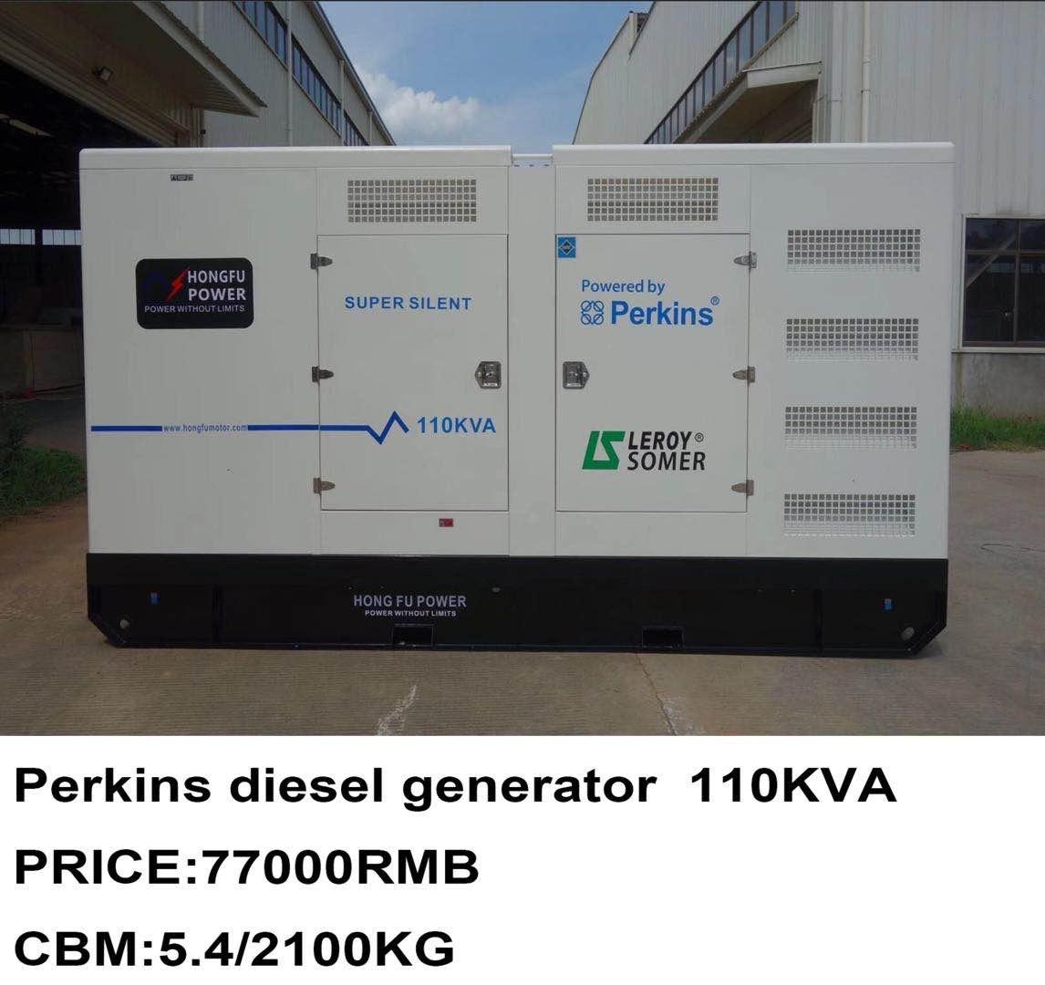 柴油发电机组110kva静音柴油发电机