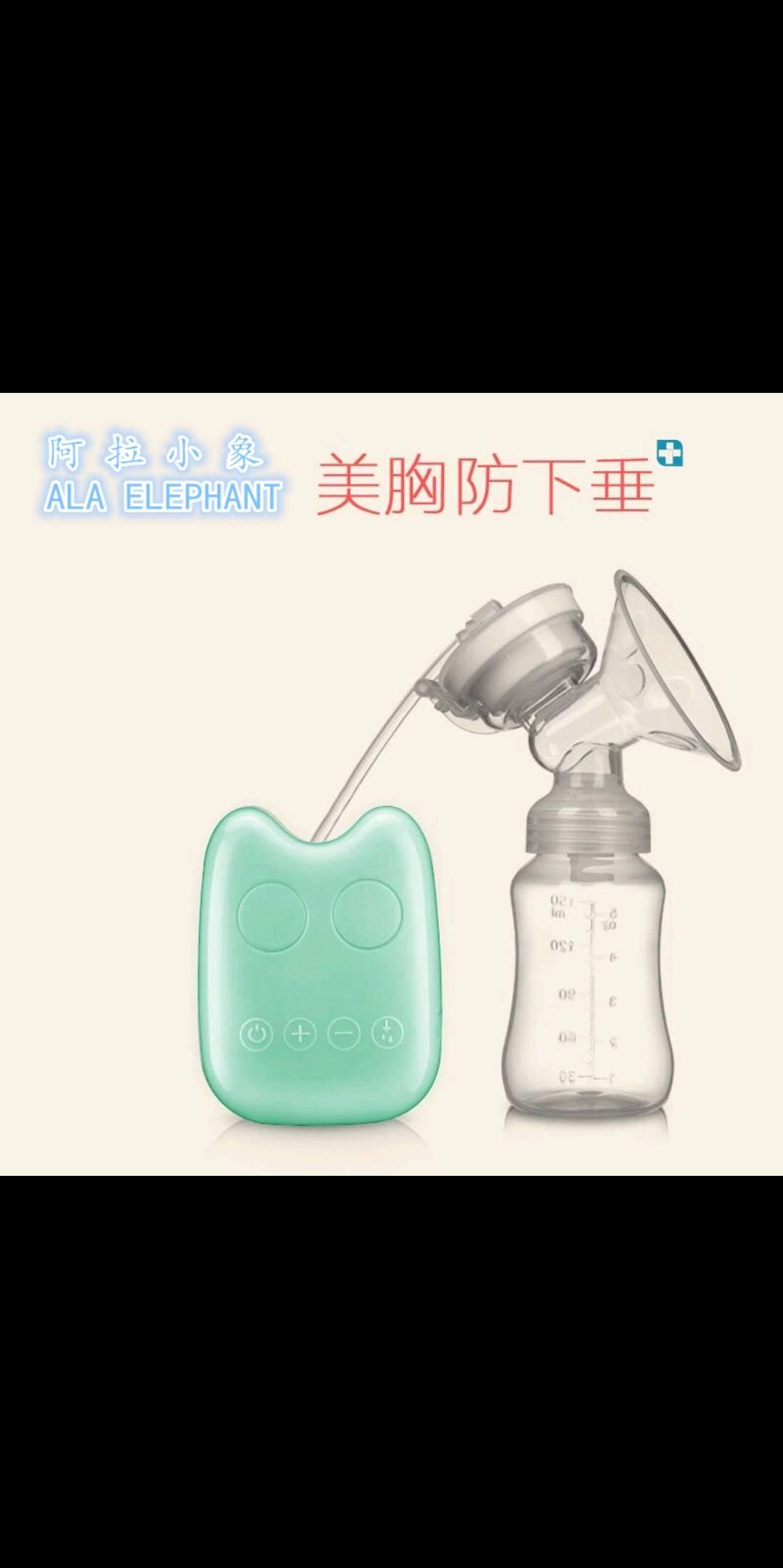 阿拉小象龙猫电动吸奶器 电动挤奶器/吸乳器 全硅胶吸奶器