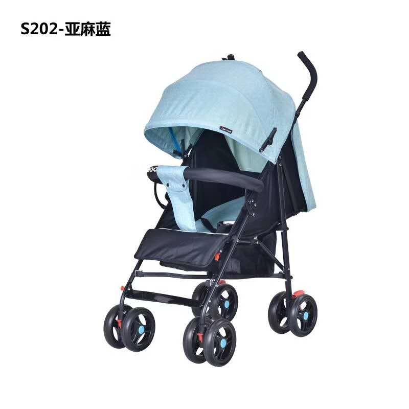 S202儿童伞车婴儿推车可折叠可坐可躺