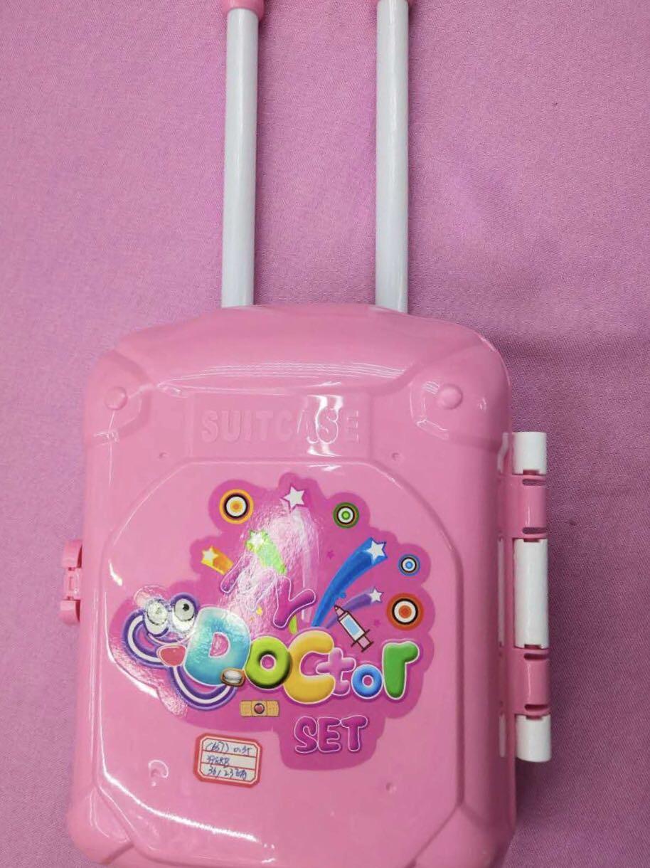 行李箱行李小娃娃箱小宝宝玩具拉杆箱公主梦旅行箱女孩儿童化妆1531-4088B