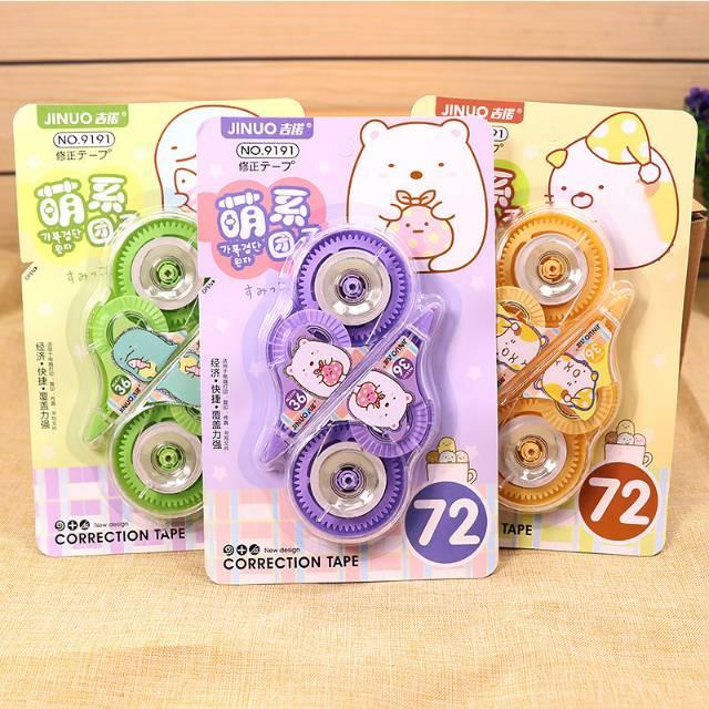 团子家族角落文具小清新日本团子生物修正带学生用品改错带涂改带
