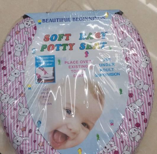 7011儿童宝宝扶手坐便器柔软男女宝宝坐便器垫马桶圈婴幼儿训练坐便器
