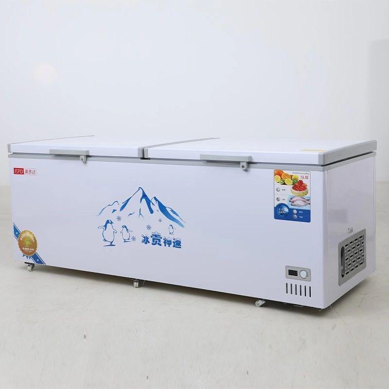 418升双温卧式冰箱冷柜大冰柜冷藏商用大容量小冰柜冷冻柜家用