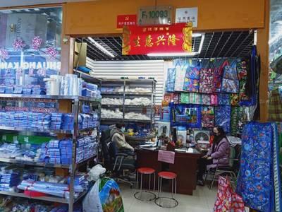 义乌市博林塑料厂