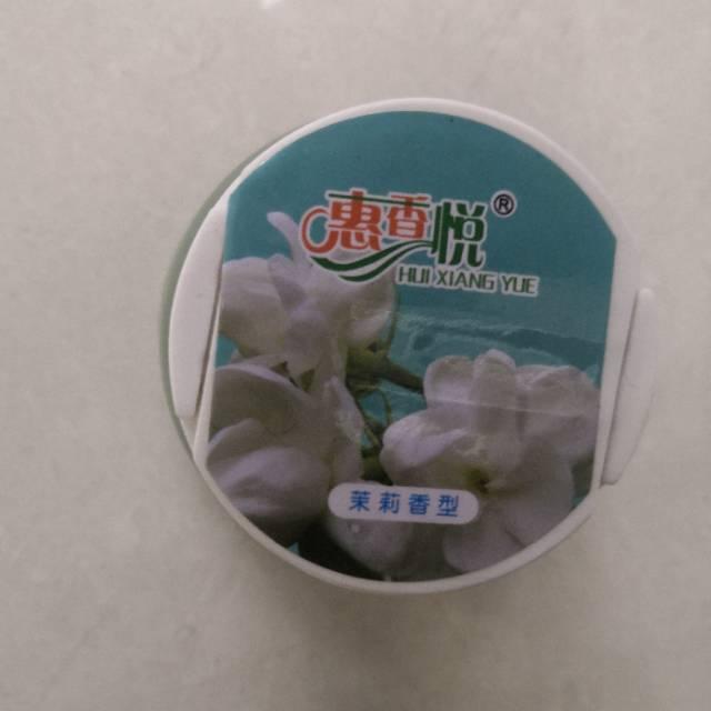 家车两用植物精油抗菌凝胶固体香膏除异味果冻香膏