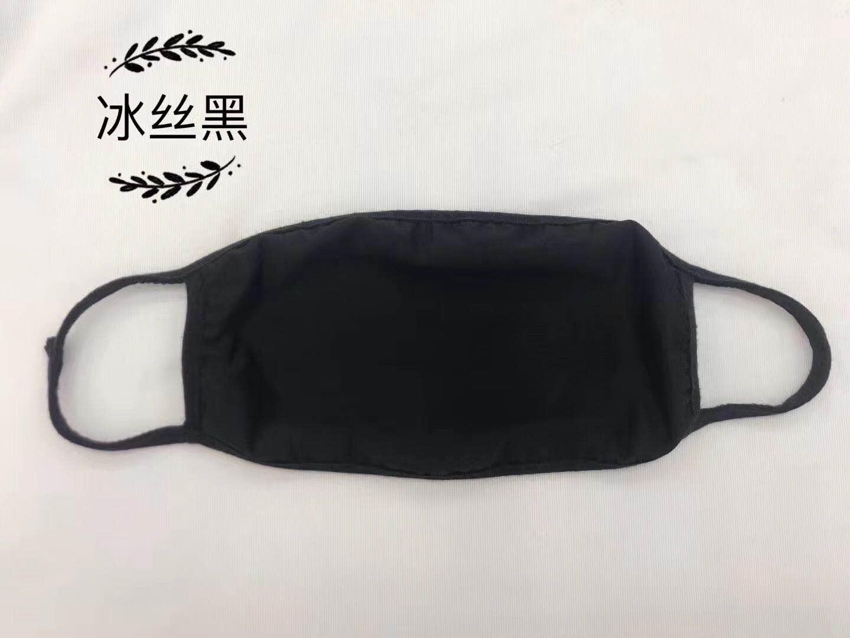 纯棉口罩女透气秋冬季保暖防风防寒男潮款黑色可清洗