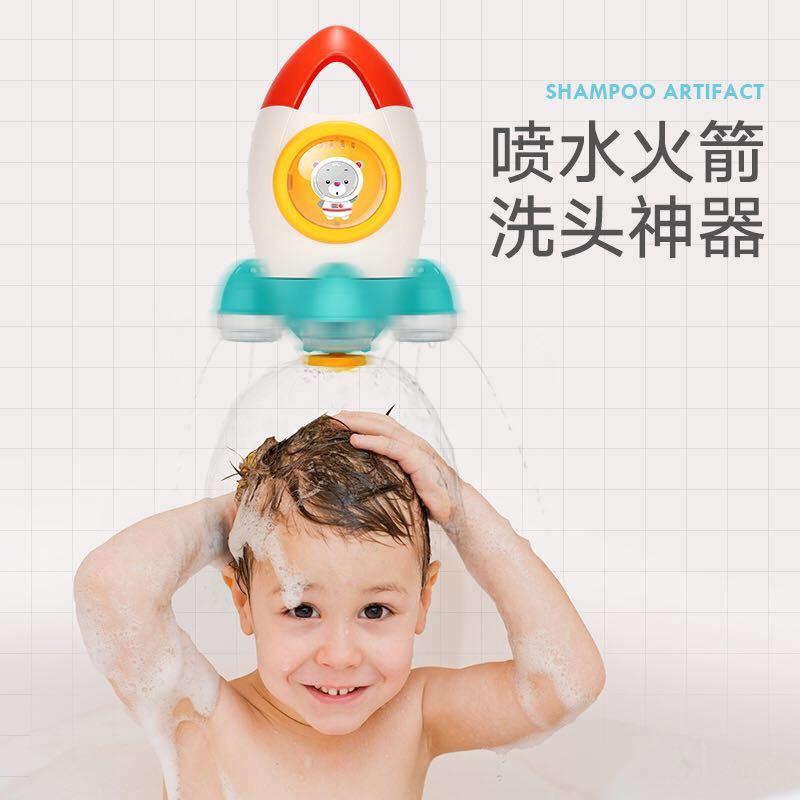 儿童宝宝浴室洗澡冲凉戏水玩具沙滩玩具水车火箭喷泉玩具